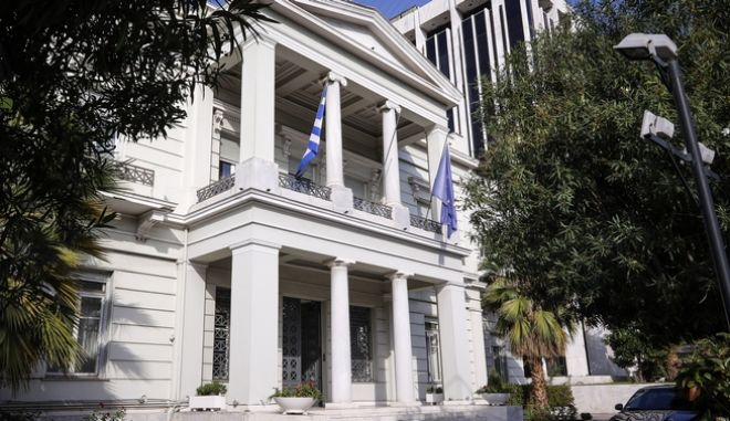 Το κτίριο του υπουργείου Εξωτερικών