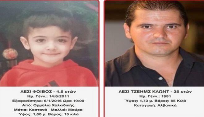 Στα Μέγαρα κρύβεται ο Αλβανός συζυγοκτόνος; Ήρθε σε επικοινωνία με τον Κούγια 24ωρα μετά την φυγή του