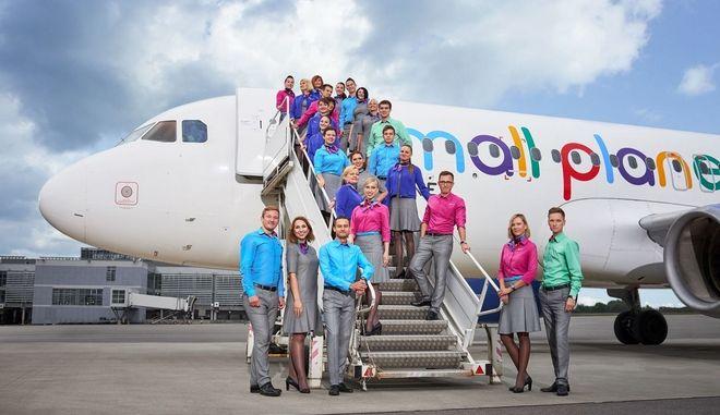 Small Planet Airlines: Δημιουργεί νέα βάση στην Ελλάδα