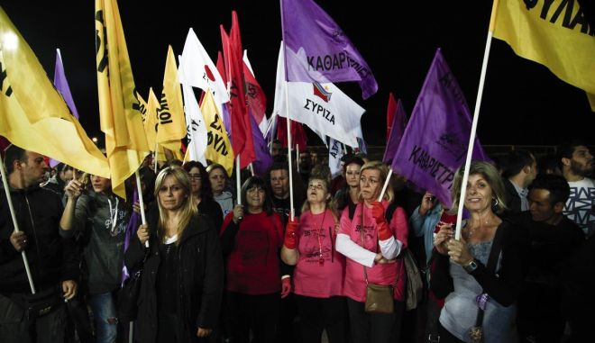 3rd Syriza`s youth festival at the Athens University campus, on Oct.r 5, 2014 /  3        5 , 2014