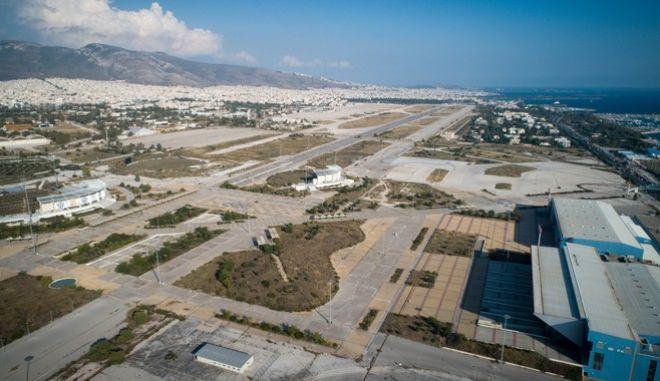 Το πρώην αεροδρόμιο Ελληνικού