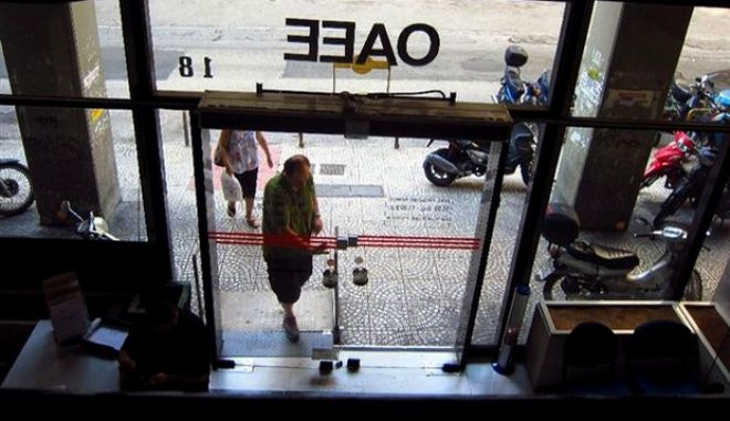 ΟΑΕΕ: Κλείνει την Πέμπτη η ρύθμιση των 100 δόσεων