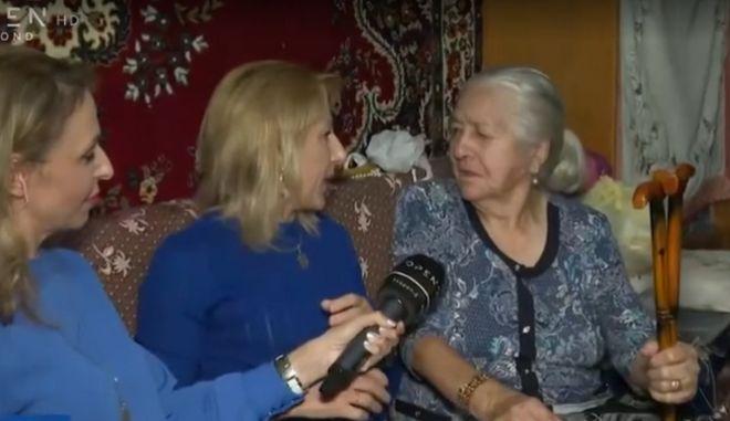 Γιαγιά Σουζάνα