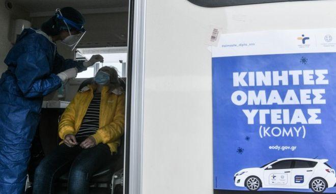 Κορονοϊός - Διασπορά: Παραμένει δύσκολη η κατάσταση στην Αττική