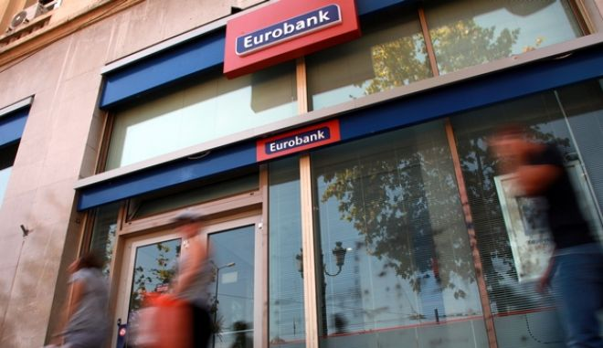 29-8-2011ΑΘΗΝΑ- ΤΡΑΠΕΖΑ EUROBANK.(EUROKINISSI-ΓΕΩΡΓΙΑ ΠΑΝΑΓΟΠΟΥΛΟΥ)
