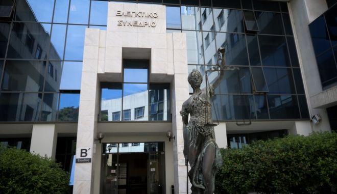 Ελεγκτικό Συνέδριο: Tα τέσσερα ερωτήματα για περικοπές συντάξεων και κατάργηση δώρων