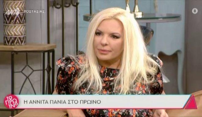 Αννίτα Πάνια: Η άβολη ατάκα στην Σκορδά και η αμηχανία με τον Λιάγκα