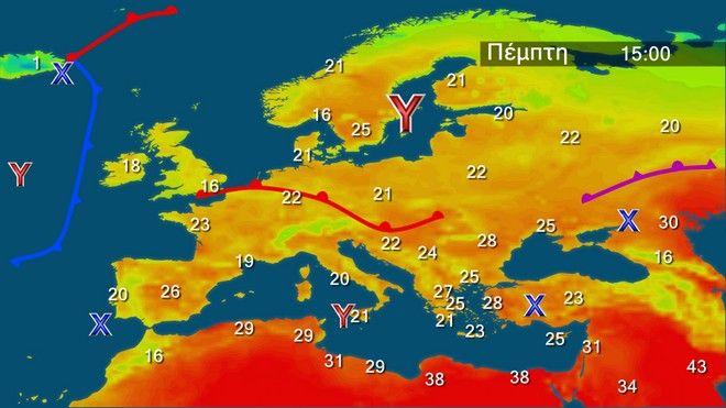 Ευρώπη θερμοκρασίες