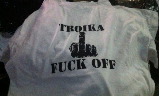 Μπλουζάκια κατά της τρόικας στο ΟΑΚΑ