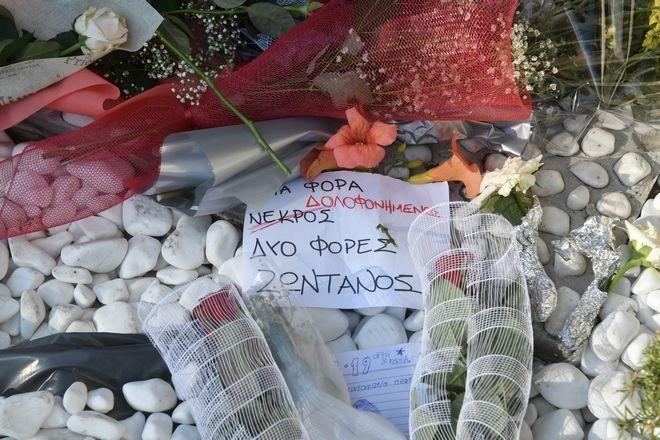 Πορεία για τα έξι χρόνια από τη δολοφονία του Παύλου Φύσσα στο Κερατσίνι