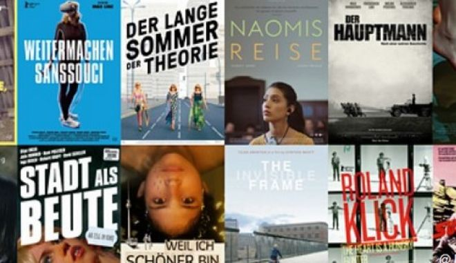 Κορονοϊός: Το Ινστιτούτο Γκέτε προσφέρει δωρεάν ταινίες του γερμανικού σινεμά
