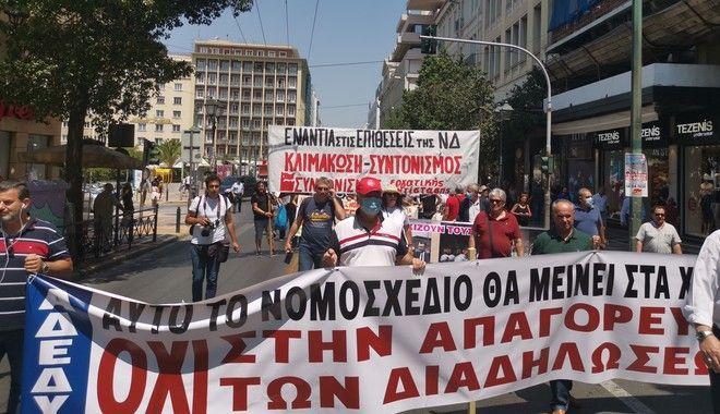 Και η ΑΔΕΔΥ σε συλλαλητήριο ενάντια στο νομοσχέδιο για τις συγκεντρώσεις