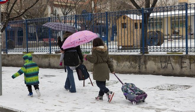 Περιφέρεια Αττικής: Ποια σχολεία δεν θα λειτουργήσουν την Πέμπτη