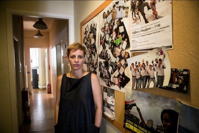 Στα γραφεία του ελληνικού τμήματος της Διεθνούς Αμνηστίας