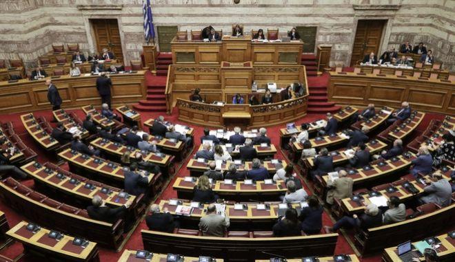 Συζήτηση και λήψη απόφασης επί του πορίσματος της Ειδικής Κοινοβουλευτικής Επιτροπής Προκαταρκτικής Εξέτασης για την υπόθεση Novartis