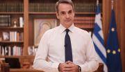Διάγγελμα του πρωθυπουργού Κυριάκου Μητσοτάκη, που θα ισχύσουν από τα ξημερώματα της Τρίτης, για την εμπόδιση της διασπορά του κορονοϊού, Σάββατο 31 Οκτωβρίου 2020 (EUROKINISSI/Γ.Τ ΠΡΩΘΥΠΟΥΡΓΟΥ /ΔΗΜΗΤΡΗΣ ΠΑΠΑΜΗΤΣΟΣ)