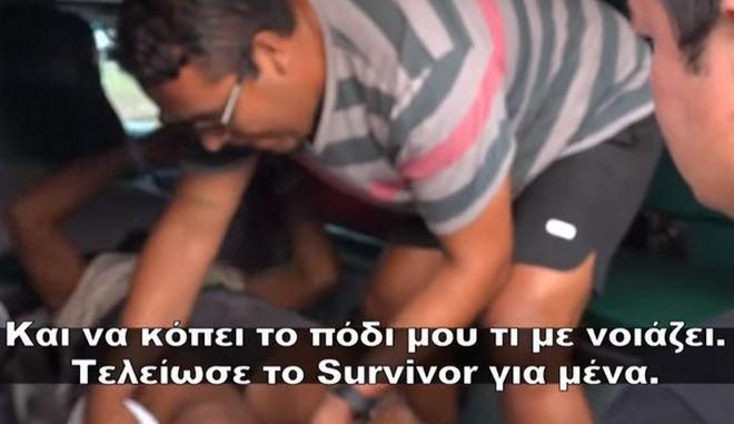 "Survivor: ""Show τέλος, κόψτε μου και το πόδι"" - Η ανακοίνωση για τον Χικμέτ"