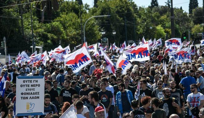 Συγκέντρωση διαμαρτυρίας από το ΚΚΕ
