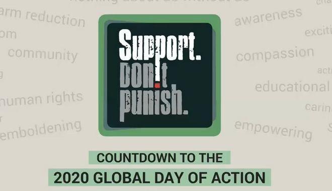 Παγκόσμια Ημέρα Δράσης για τα ναρκωτικά: H αστεγία στον κόσμο της χρήσης ουσιών