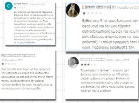 Ισπανικά online ιστοσελίδες dating