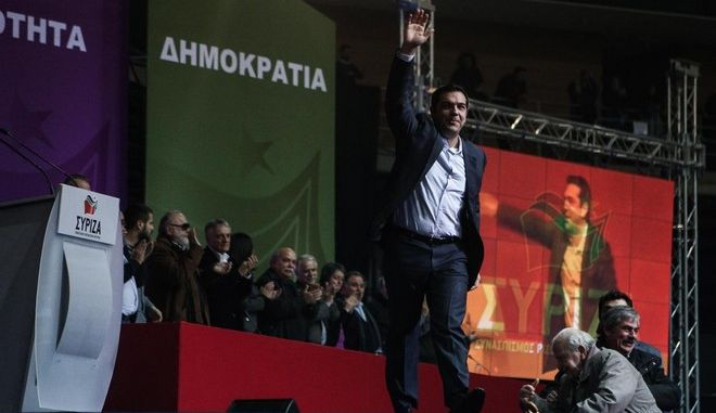 Greeces main opposition SYRIZA party Congress in the Indoor Hall of Tae Kwon Do in Paleo Faliro, Athens, Greece on January 3, 2015. /           Tae Kwon Do   ,   3  2015.