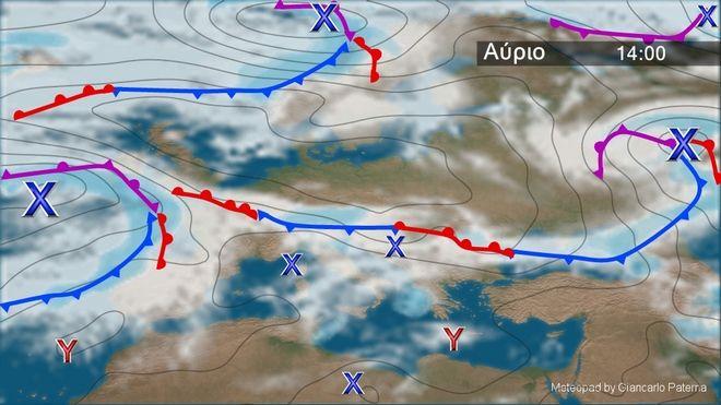 Καιρός: Μεταβολή από τα δυτικά με βροχές και τοπικές ομίχλες