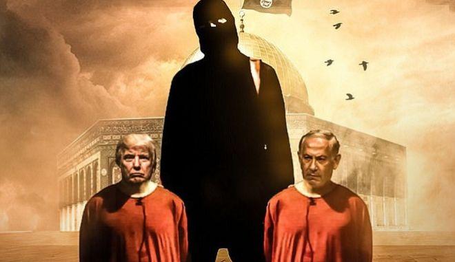 Το Ισλαμικό Κράτος απειλεί Τραμπ και Νετανιάχου: 'Θα χυθεί αίμα'
