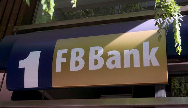 Αθώοι για τα δάνεια της FBB
