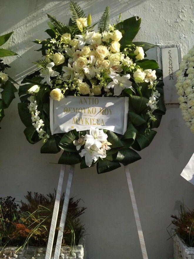 Στιγμιότυπο από την κηδεία του Θέμου Αναστασιάδη