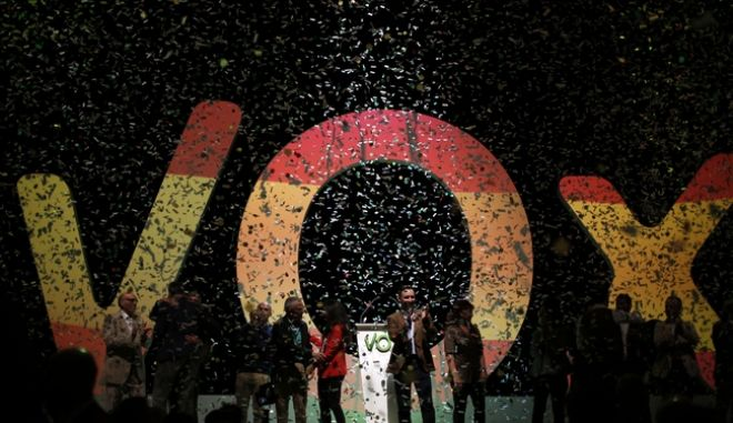 Εικόνα από διαδήλωση του ακροδεξιού κόμματος Vox στη Μαδρίτη