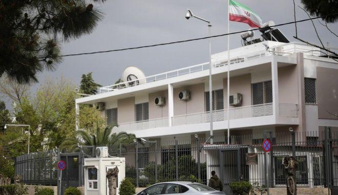 Η πρεσβεία του Ιράν στην Αθήνα