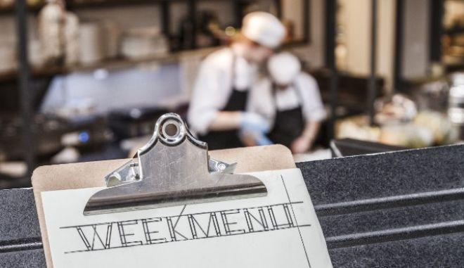 """Κάρτα εστιατορίου που αναγράφει """"το μενού της εβδομάδας"""""""