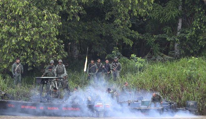 Σύνορα Βενεζουέλας - Κολομβίας.