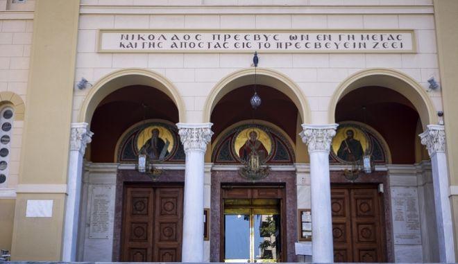 Ο ιερός ναός του Αγίου Νικολάου στα Εξάρχεια