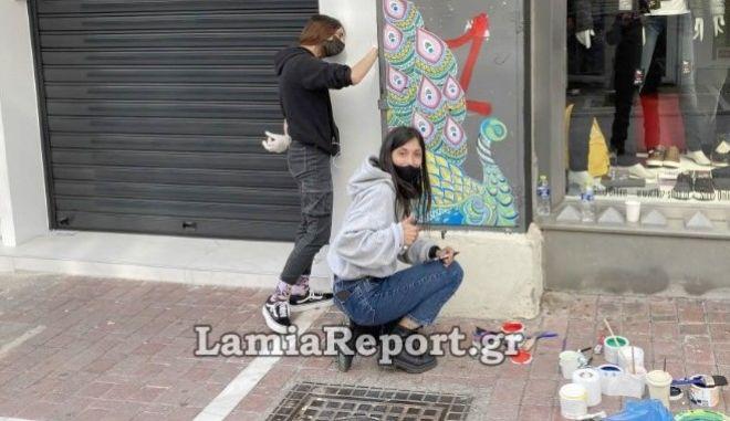 Λαμία: Καλλιτέχνες της πόλης μετατρέπουν τα ΚΑΦΑΟ σε έργα τέχνης