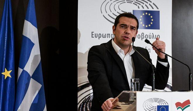 Ομιλία του Αλέξη Τσίπρα στην εκδήλωση με τίτλο «Προοδευτική συμμαχία για δημοκρατική και κοινωνική Ευρώπη - Όχι στον νεοφιλελευθερισμό και την ακροδεξιά οπισθοδρόμηση - Η πρόκληση των Ευρωεκλογών».