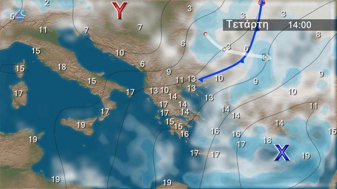 Ο καιρός στα Βαλκάνια την Τετάρτη