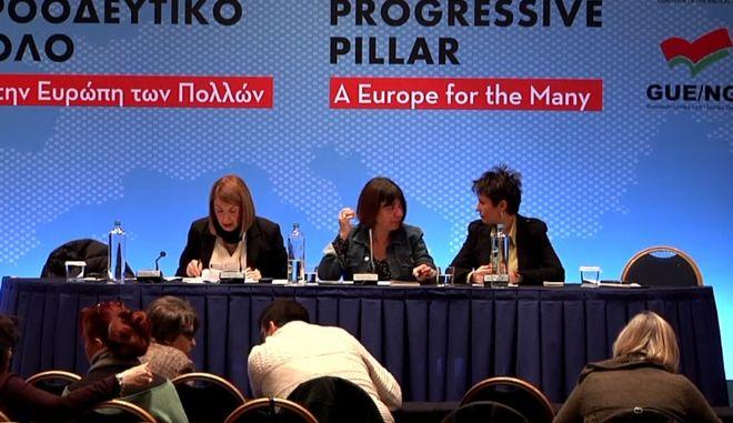 """Συνέδριο της Ευρωπαϊκής Αριστεράς στην Αθήνα: """"Τα δικαιώματα δεν είναι παραχώρηση"""""""
