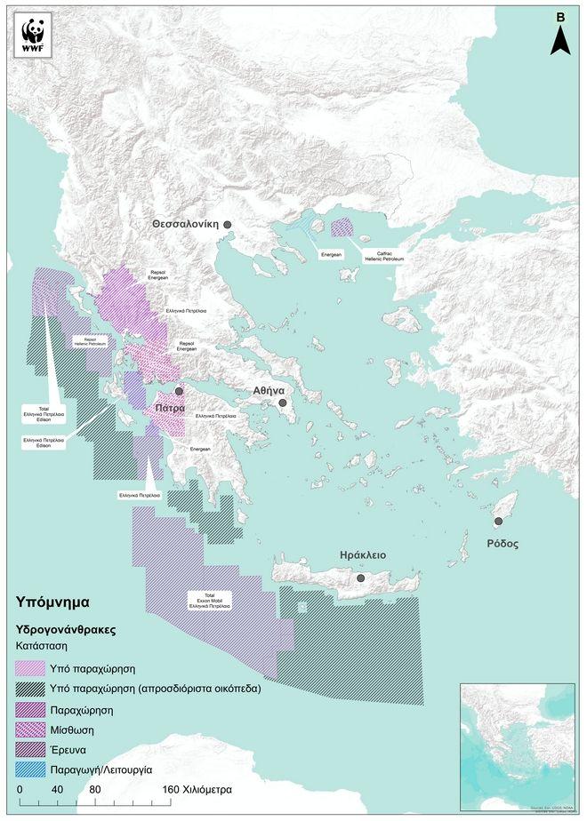Χάρτης Ελλάδας - Εξορύξεις Υδρογονανθράκων