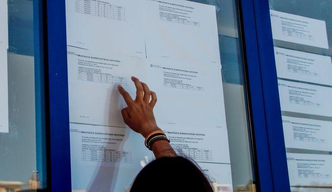 Αναρτήθηκαν σήμερα σε όλα τα σχολεία της χώρας οι βαθμολογίες των Πανελλαδικών Εξετάσεων σε ΓΕΛ και ΕΠΑΛ