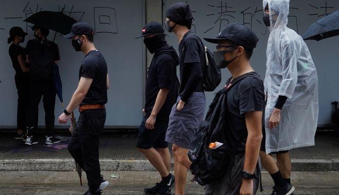 Κίνα διαδηλωτές