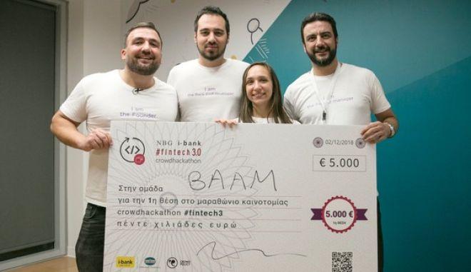Ολοκληρώθηκε με επιτυχία ο 3ος Μαραθώνιος Καινοτομίας της Εθνικής Τράπεζας #fintech 3.0 Crowdhackathon