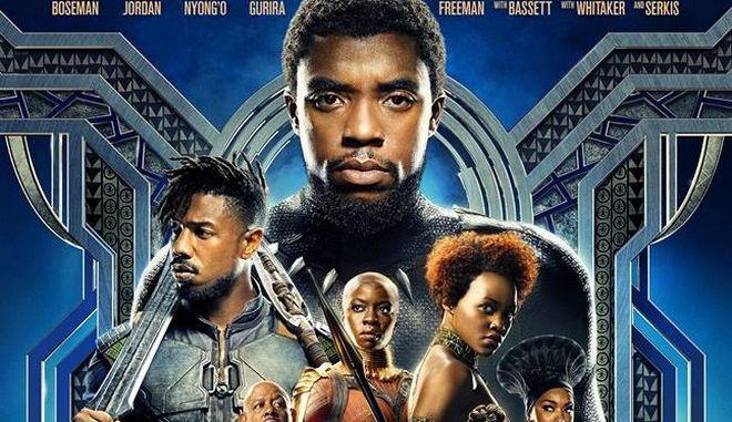 Γιατί το 'Black Panther' θα αφήσει το σημάδι του στο σινεμά της δεκαετίας