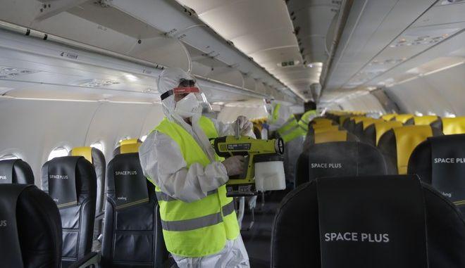 Απολύμανση σε αεροπλάνο