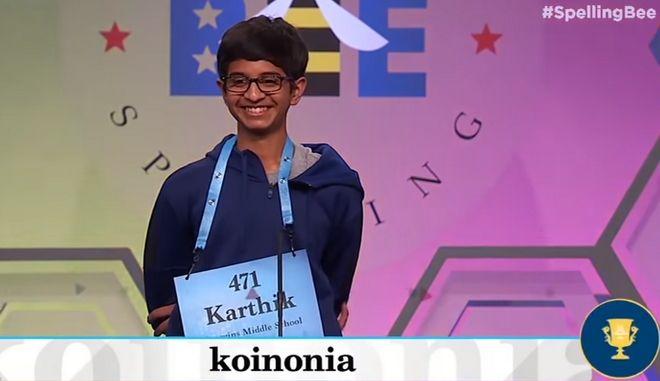 """Αμερικανός μαθητής κέρδισε 40.000 δολάρια συλλαβίζοντας τη λέξη """"κοινωνία"""""""