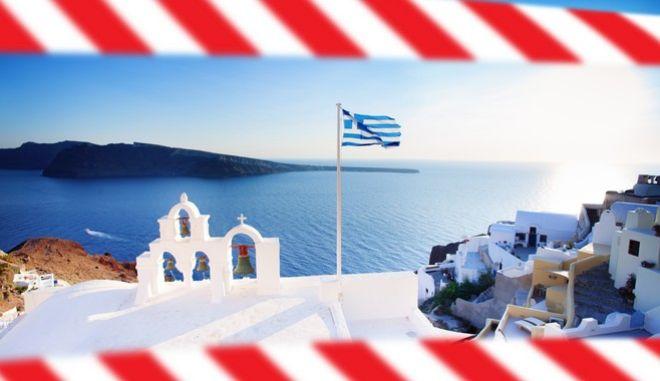 """Βρετανία: Παραμένει εκτός """"πράσινης λίστας"""" η Ελλάδα"""