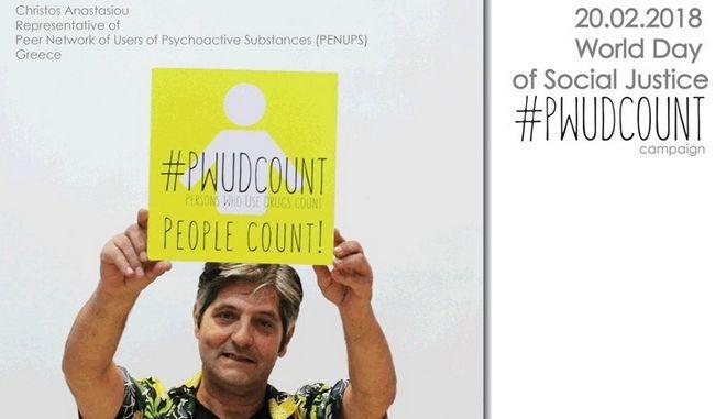 Διογένης: Οι άνθρωποι που κάνουν χρήση ψυχοδραστικών ουσιών μετράνε