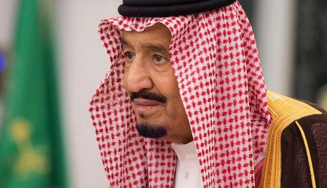 O βασιλιάς Σαλμάν της Σαουδικής Αραβίας