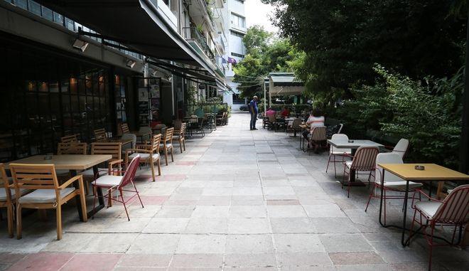 Στιγμιότυπο από καφετέρια, Αρχείο