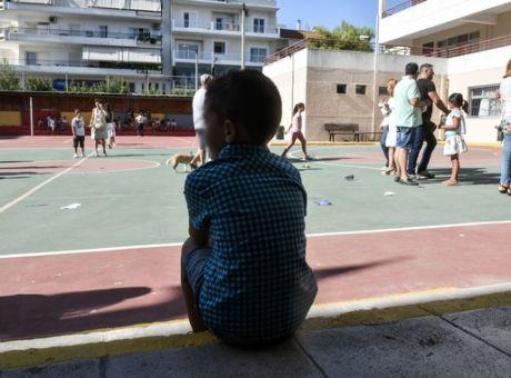 Στιγμιότυπο από δημοτικό σχολείο